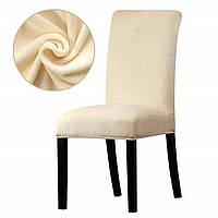Чохол на стілець зі спинкою 45х60 Замша мікрофібра. Бежевий