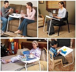 Столик-подставка поддиванный TABEL-MATE II (MW-22) / Портативный складной столик / Столик для ноутбука