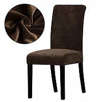 Чохол на стілець зі спинкою 45х60 Замша мікрофібра. Шоколадний