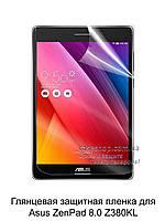 Глянцевая защитная пленка для Asus ZenPad 8.0 Z380KL