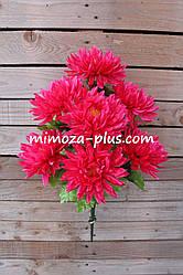 Искусственные цветы - Хризантема букет, 55 см