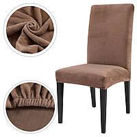 Чохол на стілець зі спинкою 45х60 Замша мікрофібра. Пісочний