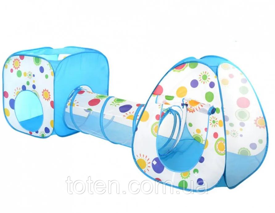 Палатка детская с тоннелем большая, для дома и улицы, состоит из 3 частей, MR 0011. Синяя Т