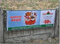 Реклама в метро (ст.м.Дарница)