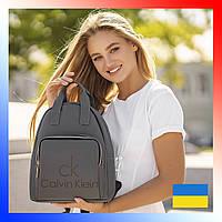 Рюкзак женский серый Calvin Klein Кельвин Кляйн из эко кожи