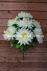 Искусственные цветы - Хризантема букет, 60 см