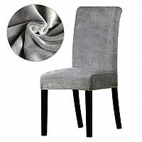 Чохол на стілець зі спинкою 45х60 Замша мікрофібра. Сірий