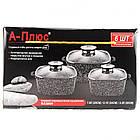 Набор кастрюль с крышками A-PLUS 6 предметов из алюминия мраморное покрытие комплект, фото 2