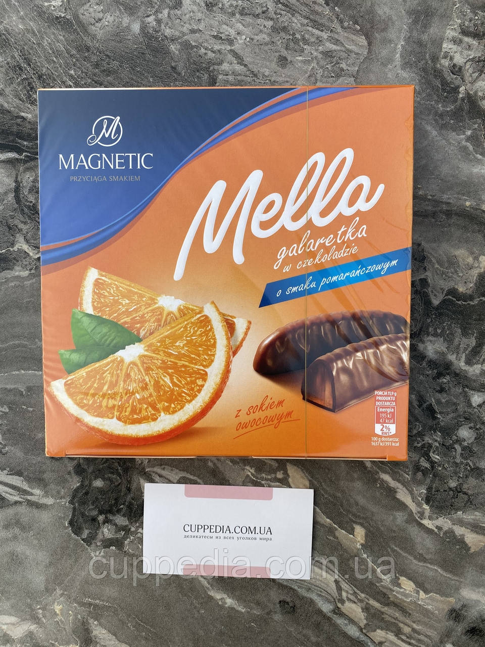 Конфеты Magnetic Mella Galaretka с апельсиновым соком 190 грм
