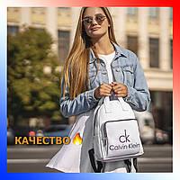 Рюкзак женский белый Calvin Klein Кельвин Кляйн городской средний из эко кожи
