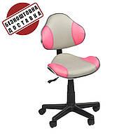 Дитяче ортопедичне крісло KR pink