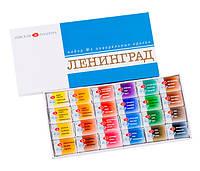 Набір акварельних фарб Ленінград-1 кювету 24 кольору,2.5 мл кювет до/до ЗКХ 350034