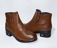 Женские ботинки весна-осень на небольшом каблучке удобная практична обувь