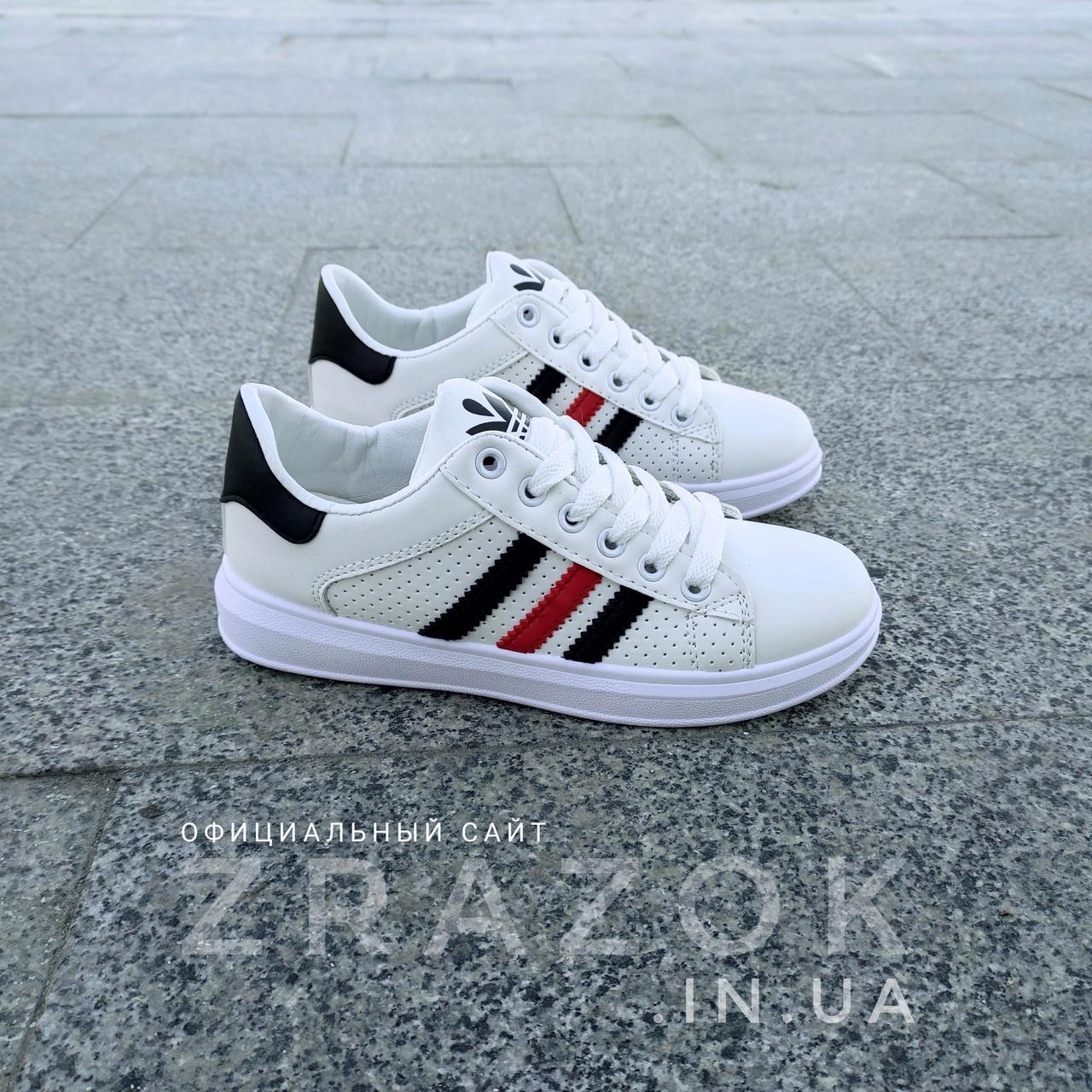 Белые летние кроссовки эко кожа кожаные в дизайне adidas stan smith superstar  женские