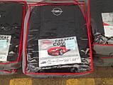Авточохли Favorite на Opel Zafira B 2005 мінівен, фото 7