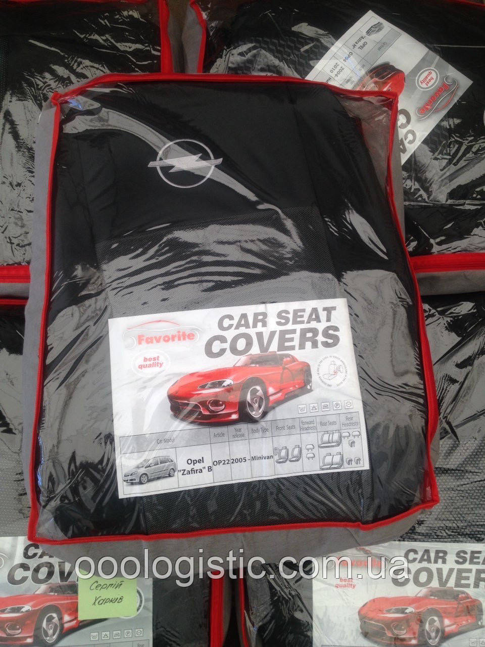 Авточехлы  Favorite на Opel Zafira B (7 мест) 2005 minivan