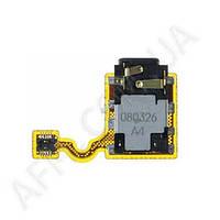 Шлейф (Flat cable) Nokia N78 (коннектор наушников)