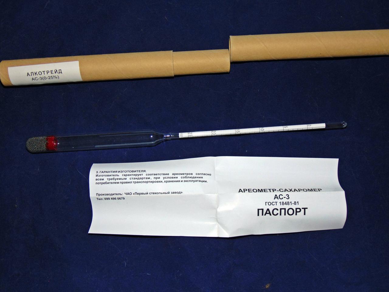 Сахаромер Ареометр АС-3 0-25%
