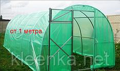 Пленка тепличная стабилизированная зеленая ширина 3 м  (1,5 м рукав) 200 мкм