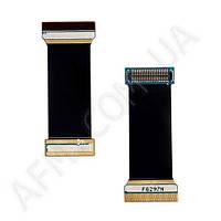 Шлейф (Flat cable) Samsung S3500 копия
