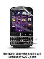 Глянцевая защитная пленка для BlackBerry Q20 Classic