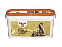 "Краска ""металлик"" ALPINA EFFEKT METALL серебро, 1л"