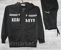 """Спортивний костюм юніор трикотажний на хлопчика розмір S-3XL """"CHAMPION"""" купити оптом в Одесі на 7 км"""