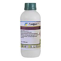 Гербицид Глифат 1л (Раундап)