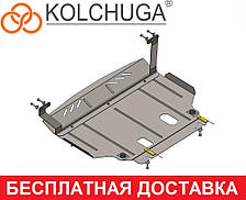 Защита двигателя Ford Courier (с 2014 --) Кольчуга