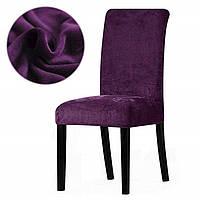 Чохол на стілець зі спинкою 45х60 Замша мікрофібра. Фіолетовий