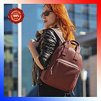 Рюкзак женский из эко-кожи городской бордовый повседневный рюкзачок для девушек