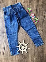 Джинсы на мальчика синие 4 года. Турция!!! Детские джинсы