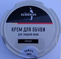 Крем чорний в банку для гладкої шкіри Shuman Шуман, фото 1