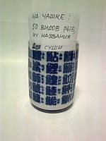 Юноми - чашка японской традиционной формы. Для чая. 200мл.