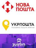 Нові вигідні тарифи на відправку посілок по Україна.