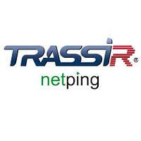 TRASSIR NetPing