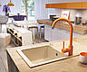 Смеситель для кухни однорычажный  Milin BEU O62M оранжевый , фото 2