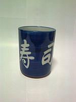"""Японская традиционная чашка """"КОТОБУКИ"""" 200мл"""
