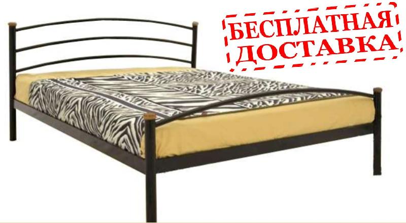 Купить металлическую кровать с матрасом матрасы в крыму купить