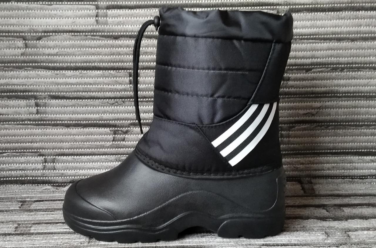 Чоботи чоловічі підліткові з піни ЕВА. Зимові чоботи дутики, дутыши на хутрі.