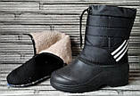 Чоботи чоловічі підліткові з піни ЕВА. Зимові чоботи дутики, дутыши на хутрі., фото 2