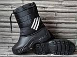 Чоботи чоловічі підліткові з піни ЕВА. Зимові чоботи дутики, дутыши на хутрі., фото 3