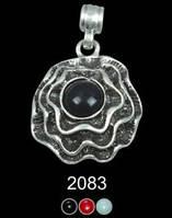Кулон 2083