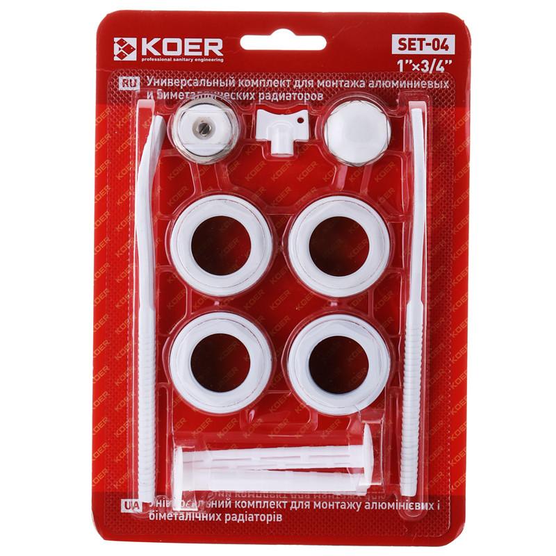 """Комплект для радиатора 3/4"""" KOER SET-04 (с креплениями) (KR1564)"""