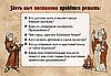 Настольная игра Страдающее Средневековье, фото 2