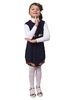 М -1020 Сарафан детский для девочки трикотажный  синий. Рост 116, фото 1