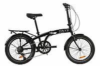 """Велосипед 20"""" Dorozhnik ONYX складний 2020 (чорний)"""