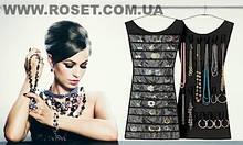 Органайзер для прикрас у вигляді сукні