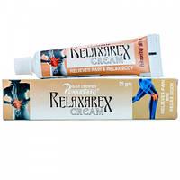Релаксарекс - боли в суставах и мышцах, радикулит, ревматоидный артрит, спондилез, люмбаго, неврит, невралгия