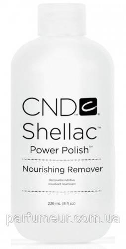 Nourishing Remover средство для удаления Shellac 236 мл